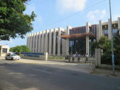 Image of the Julius Nyerere International Convention Centre in Dar es Salaam City, Tanzania