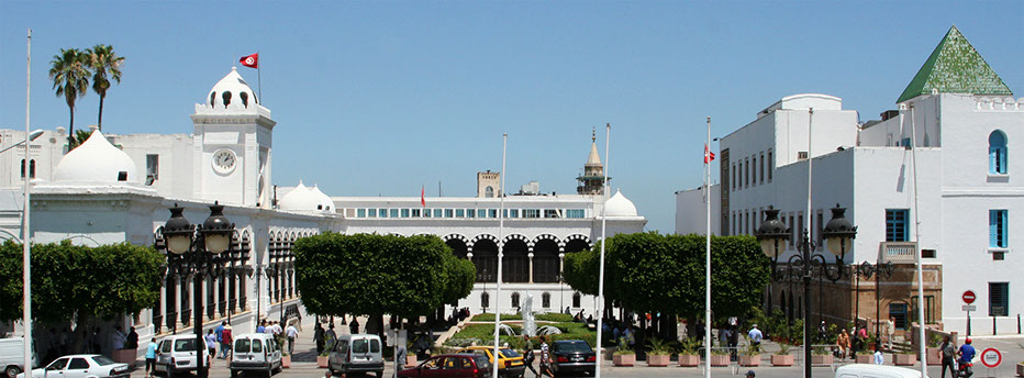 Tunis Kasbah Square, the location of the Finance Ministry and other Government Offices, Tunis City, Tunisia